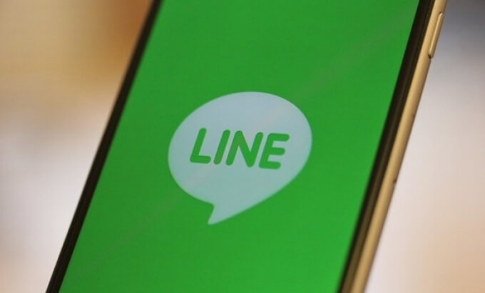 出会い系でのLINEの使い方